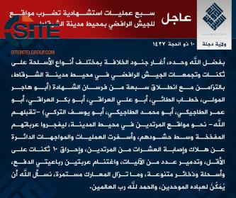 IS Claims Clashes, 7 Suicide Bombings Involving Iraqi, Tajik, and Turkish Fighters Around Shirqat