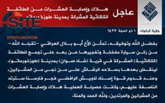 IS Claims Car Bombing on Kaka'i Community Followed by Suicide Bombing on Iraqi Soldiers in Kirkuk