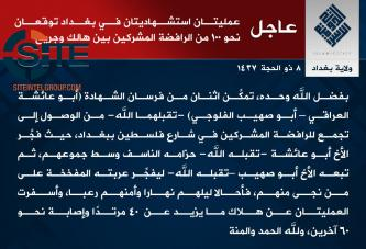 IS Claims Killing 40 Shi'ites, Wounding 60 in Two Suicide Bombings Outside al-Nakhil Mall in Baghdad