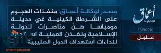 "IS' 'Amaq Reports Mombasa Police Station Attacks are IS ""Supporters"""