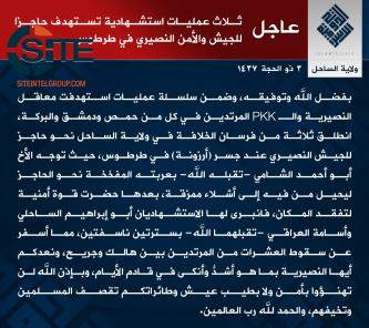 IS Claims Three Suicide Bombings Killing, Wounding Dozens in Latakia