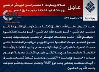 IS Claims Triple Suicide Operation and Follow-Up Assault on Iraqi Army, Militia Forces South of Mosul