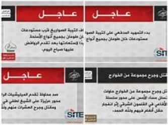 JFS Claims Clashes with Regime in Aleppo with IS in Qalamoun
