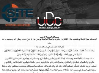 "Pro-IS Hacking Groups Threaten ""Infidels"" Both ""in Technology and Military"" in First Official Statement"