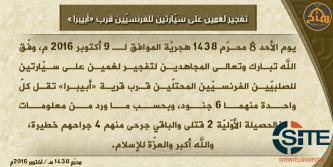 Ansar Dine Claims Killing at Least Two French Soldiers in Bombing Near Abeibara (Mali)