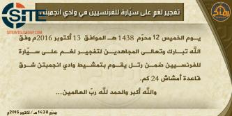Ansar Dine Claims Bombing French Vehicle East of Amachach Mali