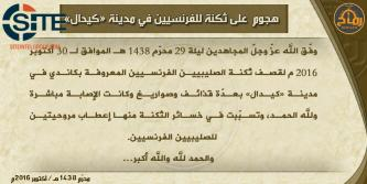 Ansar Dine Claims Bombarding French Barracks in Kidal with Mortars, Rockets