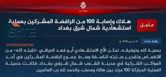 IS Claims Killing, Wounding 100 Shi'ites in Suicide Bombing in Baghdad's Shaab District