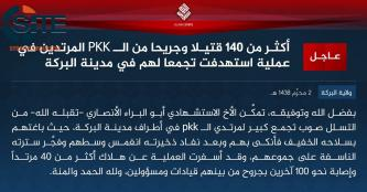 IS Claims Single Suicide Attacker Killed 40, Wounded 100 PKK in al-Hasakah