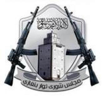 SCBR Threatens All Involved in Bombing Benghazi Warns Civilians from Approaching Military Locations