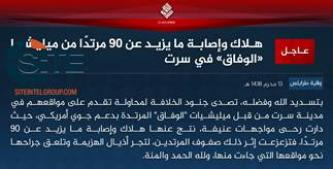 IS Claims Foiling Enemy Advance on Sirte, Killing and Wounding 90 Forces