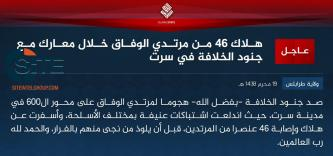 IS Claims Killing, Wounding 46 Libyan Soldiers in Sirte Detonating 15 IEDs in 15 Days