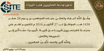 Ansar Dine Claims Destroying French Vehicle in Blast Near Abeibara (Mali)