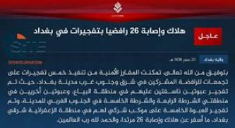 IS Claims Killing, Wounding 26 Shi'ites in Five Explosions in Baghdad