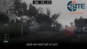 Thawra Brigade Releases Video on Assassinating Senior Egyptian Military Official
