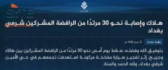 IS Claims Killing, Wounding Close to 30 Shi'ites in Car Bombing in Baghdad's Amin District