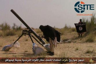 AQIM Claims Rocket Strikes on French Airbase in Timbuktu, Gives Photos