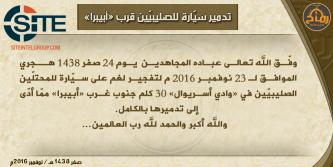 "Ansar Dine Claims Destroying ""Crusader"" Vehicle Near Abeibara (Mali)"