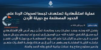 IS Claims Killing, Wounding Dozens of New Syrian Army Forces in Suicide Bombing on Syria-Jordan Border