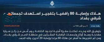 IS Claims Killing 60 Shi'ites in Car Bombing in Baghdad's Sadr City