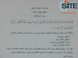 Syrian Rebel Groups Announce Formation of New Coalition Against Regime and ISIS