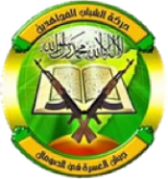 Shabaab Claims Assassination Attempt on Jalalaqsi Mayor, Implementation of Sharia Law in El-Ali