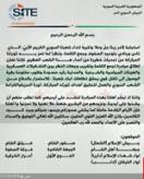 FSA Groups Announce Initiative to Merge in One Strong Coalition