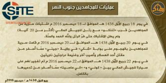 Ansar Dine Claims 3 Attacks on Malian Soldiers in Mopti and Ségou Regions