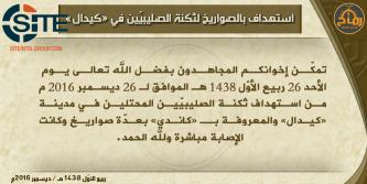 "Ansar Dine Claims Rocket Strike on ""Crusader"" Barracks in Kidal (Mali)"