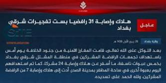 IS' Baghdad Province Claims Six Bombings Targeting Shi'ites in Mashtal and Sadr City