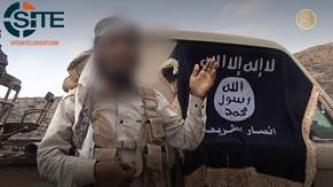 AQAP Video Focuses on Attacks on Houthi Positions in al-Bayda'