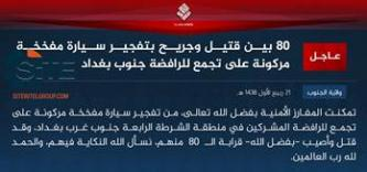 IS Claims Killing, Wounding 80 Shi'ites in Car Bombing in Southwest Baghdad