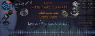 "UCC Announces Merger with Cyber Kahilafah, Claims ""Kill Lists"" are Forthcoming"