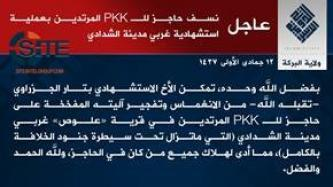 IS Claims Second Suicide Bombing on PKK in al-Hasakah Town of Shaddadi
