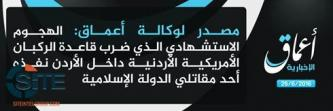 IS' 'Amaq Reports IS Fighter Carried Out Suicide Bombing in Rukban, Jordan