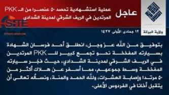 IS Claims Killing Over 50 in Suicide Bombing on PKK in al-Shaddadi