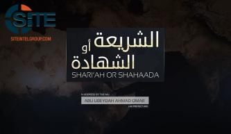 Shabaab Leader Calls for Lone-Wolf Attacks in East Africa, Incites Somali Muslims to Fight in Inaugural Audio Speech