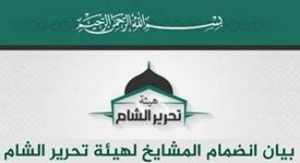 "Pro-Opposition Scholars Join Newly Established Tahrir al-Sham, Call it ""Best"" Option to Quell Infighting"