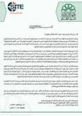 Ahrar al-Sham Rejects Isolating JFS, Urges JFS to Sharia Court