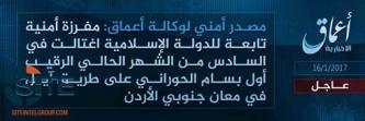 'Amaq Reports IS Responsibility for Assassination of Army Officer in Southern Jordan