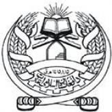 Afghan Taliban Denies Dissemination of Statements and Threats, Points to Kabul Intelligence