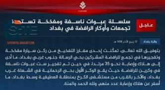IS Claims Car Bombing, Blasts with Six IEDs on Shi'ites in Baghdad
