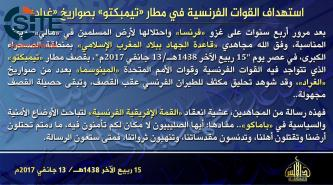 AQIM Claims Rocket Attack on Timbuktu Airport on Eve of 27th Africa-France Summit in Bamako