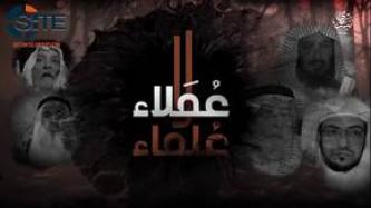 IS Calls in Video to Kill Scholars who Oppose It, Pro-IS Groups Echo Incitement