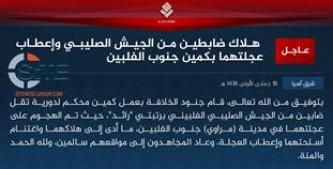 IS Claims Killing Two Philippine Army Officers in Marawi