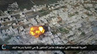 Tahrir al-Sham Claims Suicide Bombing on Pro-Regime Forces in Daraa