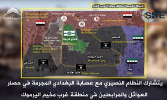 Tahrir al-Sham Video Shows Controlled Areas in Yarmouk Camp, Gains over Regime and IS