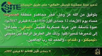 AQIM Claims Destroying Malian Army Vehicle Between Timbuktu and Goundam