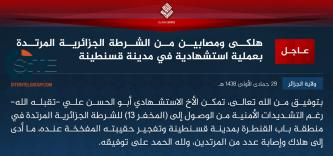 IS Claims Suicide Bombing at Police Station in Algerian City of Constantine