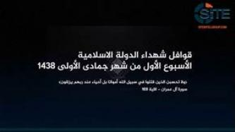 "Jihadist Creates Weekly Video Report from IS ""Convoy of Martyrs"" Photos"
